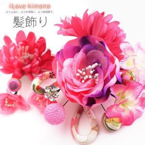 髪飾り 和つう 2点セット コサージュ・ヘアアクセ紫 ピンク  花|kimono-cafe