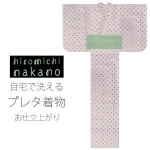 hiromichi nakano ナカノヒロミチ プレタ着物 単品 自宅で洗える ポリエステル お仕立上がり Lサイズ|kimono-cafe