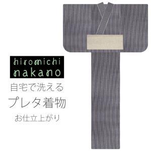 hiromichi nakano ナカノヒロミチ プレタ着物 単品 自宅で洗える ポリエステル お仕立上がり Mサイズ|kimono-cafe