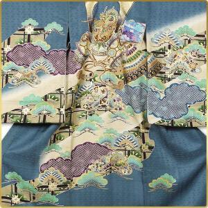 男の子 男児用 産着 祝着 初着 のしめ 熨斗目 お宮参り 帽子セットプレゼント中 青 兜|kimono-cafe