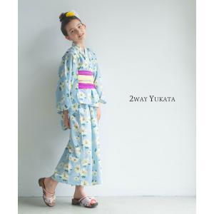 2019年 夏 新作 子供 2way 浴衣 サンドレス 4点セット しわふわ兵児帯2本セット 色柄豊富 7柄 6サイズ モダン&キュート セパレート キャミ ワンピース|kimono-cafe|04