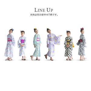 2019年 夏 新作 子供 2way 浴衣 サンドレス 4点セット しわふわ兵児帯2本セット 色柄豊富 7柄 6サイズ モダン&キュート セパレート キャミ ワンピース|kimono-cafe|06