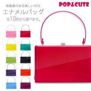 新作 POP&CUTE 高級 エナメル バッグ 単品 選べる10色 無地 ツートーン|kimono-cafe