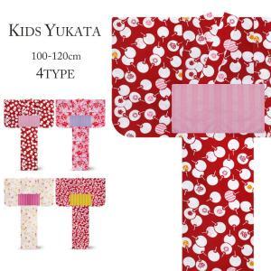 洋風デザインのおしゃれな子供浴衣 残り3サイズのみとなってしまいましたので、大特価でのご提供です! ...