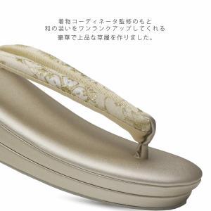 高級 帯地の鼻緒 フォーマル 草履 選べる3サイズ フリーサイズ LLサイズ 単品 金 銀 ゴールド シルバー 日本製|kimono-cafe|03