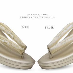 高級 帯地の鼻緒 フォーマル 草履 選べる3サイズ フリーサイズ LLサイズ 単品 金 銀 ゴールド シルバー 日本製|kimono-cafe|05