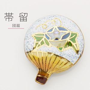 七宝焼[四季暦](団扇)高級帯留め 帯飾り 高級ケース付 kimono-cafe