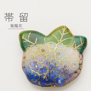 七宝焼[四季暦](紫陽花)高級帯留め 帯飾り 高級ケース付 kimono-cafe
