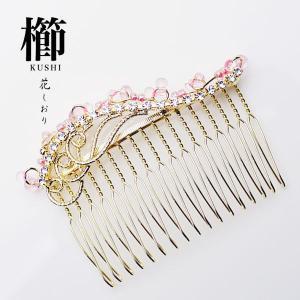 花しおり 日本製 高級かんざし 簪日本製 髪飾り 振袖 ラインストーン 金 ゴールド ピンク 38602|kimono-cafe