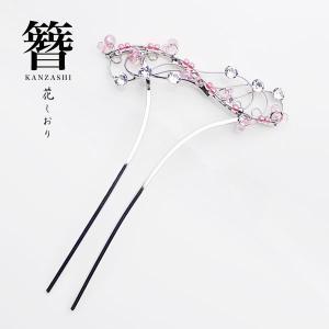 花しおり 日本製 高級かんざし 簪日本製 髪飾り 振袖 ラインストーン 銀 シルバー ピンク 38615|kimono-cafe
