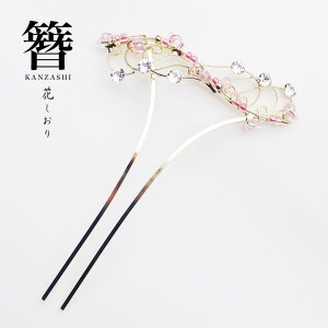 花しおり 日本製 高級かんざし 簪日本製 髪飾り 振袖 ラインストーン 金 ゴールド ピンク 38612|kimono-cafe