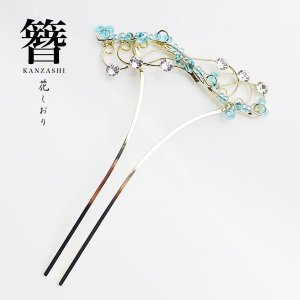 花しおり 日本製 高級かんざし 簪日本製 髪飾り 振袖 ラインストーン 金 ゴールド ブルー 38613|kimono-cafe