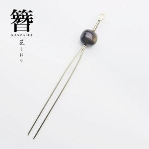花しおり 高級玉かんざし 簪日本製 髪飾り 振袖 天然石 金 ゴールド 38663|kimono-cafe