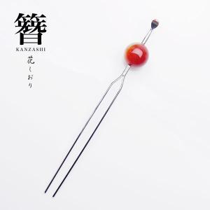 花しおり 高級玉かんざし 簪日本製 髪飾り 振袖 天然石 銀 シルバー 赤 3823|kimono-cafe