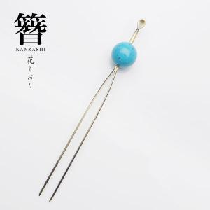 花しおり 高級玉かんざし 簪日本製 髪飾り 振袖 婚礼 天然石 金 ゴールド 青 ブルー 48143|kimono-cafe