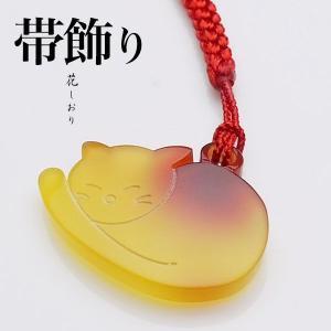 花しおり 日本製 高級 帯飾り 日本製 振袖 訪問着 小紋 紬 猫 ねこ べっ甲調 38292|kimono-cafe