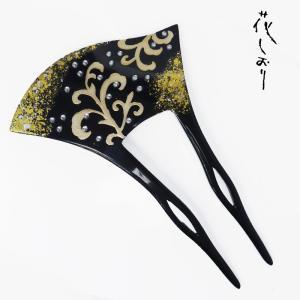 花しおり 日本製 高級かんざし 簪 バチ型 日本製 髪飾り 振袖 黒 ゴールド ラインストーン 15342|kimono-cafe