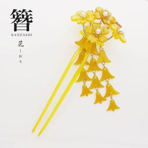 花しおり 日本製 高級かんざし 簪 日本製 髪飾り 振袖 べっ甲調 パール ゴールド 18671|kimono-cafe