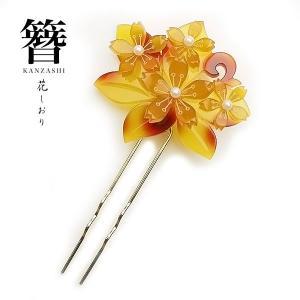 花しおり 日本製 高級かんざし 簪 日本製 髪飾り 振袖 べっ甲調 パール 茶色 78192|kimono-cafe