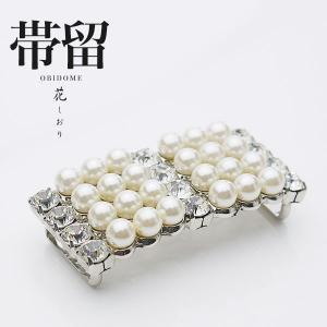 花しおり 日本製 高級帯留め 振袖 小紋 銀 シルバー 58713|kimono-cafe