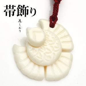 花しおり 高級 帯飾り 日本製 紬 袴 和装 着物 洋装 和洋兼用 雀 白 すずめ 18391|kimono-cafe