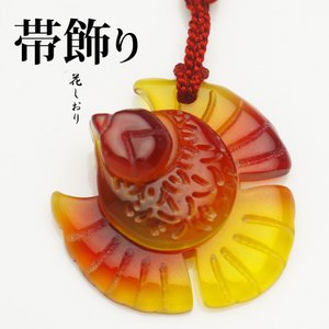 花しおり 高級 帯飾り 日本製 紬 袴 和装 着物 洋装 和洋兼用 雀 琥珀色 すずめ 18392|kimono-cafe