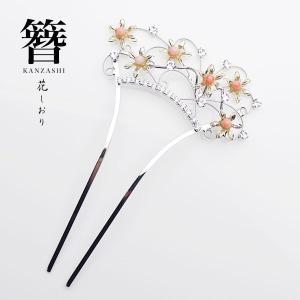 花しおり 日本製 かんざし バチ型 髪飾り 振袖 袴 シルバー ラインストーン 珊瑚風ビーズ ピンク 28662|kimono-cafe