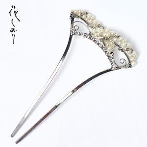 花しおり 日本製 高級かんざし 髪飾り 振袖 袴 シルバー 白 ラインストーン パール 08322|kimono-cafe