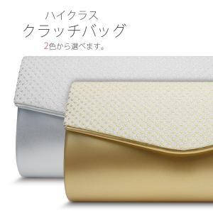 高級 和洋兼用 クラッチバッグ 選べる2色 金 銀 ゴールド シルバー 2Way 結婚式 卒業式 入学式 成人式 フォーマル 日本製 kimono-cafe