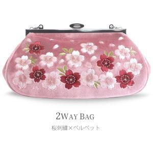 ベルベット がま口バッグ 単品 ちりめん 桜刺繍 成人式 着物 結婚式 結納 振袖 洋装可 ビロード生地|kimono-cafe