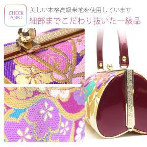 振袖用 草履 バッグ セット 高級 帯地 選べる3色 振袖 24.5cm 赤 白 ゴールド 金|kimono-cafe|02