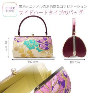 振袖用 草履 バッグ セット 高級 帯地 選べる3色 振袖 24.5cm 赤 白 ゴールド 金|kimono-cafe|03