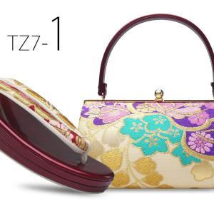 振袖用 草履 バッグ セット 高級 帯地 選べる3色 振袖 24.5cm 赤 白 ゴールド 金|kimono-cafe|05