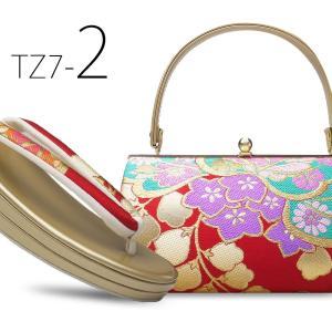 振袖用 草履 バッグ セット 高級 帯地 選べる3色 振袖 24.5cm 赤 白 ゴールド 金|kimono-cafe|06