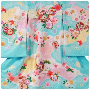 女の子 女児用 産着 祝着 初着 お宮参り のしめ 熨斗目 帽子セットプレゼント中 地模様 水色 ブルー|kimono-cafe