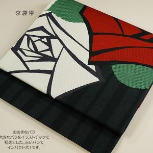 WA KKA 遊禅庵 正絹 物語ありの素敵な柄の染京袋帯お洒落着やインテリアやイベント|kimono-cafe