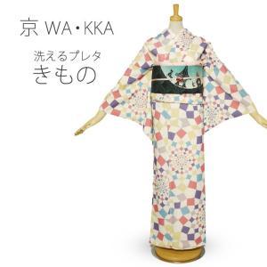 WA KKA 遊禅庵 高級 洗える プレタ 着物 小紋 ハイクラス お洒落着 ベージュ 赤 青|kimono-cafe