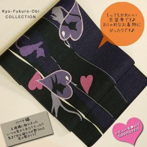 WA KKA 遊禅庵 正絹 物語ありの素敵な柄の染京袋帯お洒落着やインテリアやイベント ハートネコ|kimono-cafe
