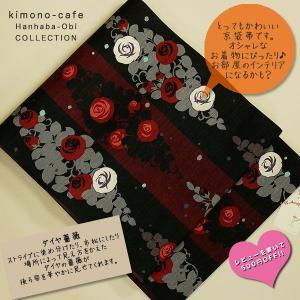 WA KKA 遊禅庵 正絹 物語ありの素敵な柄の染京袋帯お洒落着やインテリアやイベント ダイヤ薔薇|kimono-cafe