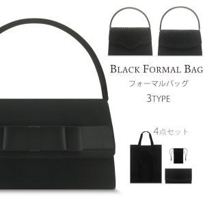 ハイクラス フォーマル バッグ 4点セット 3タイプ 冠婚葬祭 和洋兼用 バッグ 手提げ 黒 ブラック フォーマル|kimono-cafe