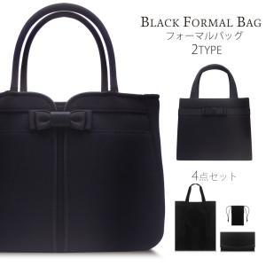 ハイクラス フォーマル バッグ 4点セット 2タイプ 冠婚葬祭 和洋兼用 トートバッグ 手提げ 黒 ブラック フォーマル|kimono-cafe