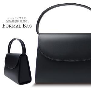 フォーマル バッグ  冠婚葬祭 和洋兼用 トートバッグ 手提げ 黒 ブラック|kimono-cafe