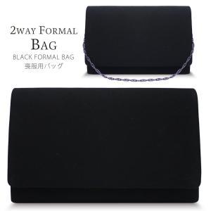 日本製 喪服用 フォーマル バッグ 冠婚葬祭 和洋兼用 黒 ブラック フォーマル|kimono-cafe