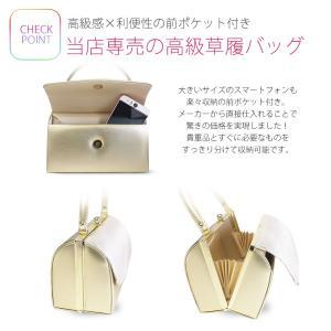 フォーマル 帯地 高級 草履 バッグ セット 多収納 前ポケット付き 選べる2色 金 銀フリーサイズ24.5cmシルバー ゴールド|kimono-cafe|02