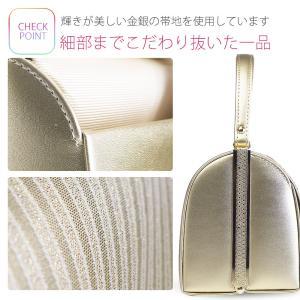 フォーマル 帯地 高級 草履 バッグ セット 多収納 前ポケット付き 選べる2色 金 銀フリーサイズ24.5cmシルバー ゴールド|kimono-cafe|03