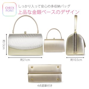 フォーマル 帯地 高級 草履 バッグ セット 多収納 前ポケット付き 選べる2色 金 銀フリーサイズ24.5cmシルバー ゴールド|kimono-cafe|04