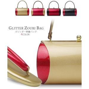 グリッダー 振袖用 草履バッグ セット 選べる 4色 金 ゴールド 黒 赤 ワイン フリーサイズ フォーマル|kimono-cafe