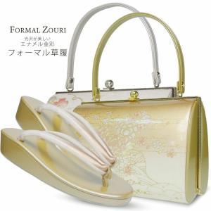 高級草履 バッグ セット 選べる2色 エナメルの光沢が美しい 金彩 フォーマル ゴールド&シルバー|kimono-cafe