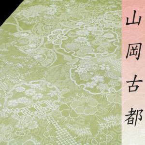 サイズ長さ:13m以上 反物幅39cm 裄74cm位まで出せます。 詳細・素材正絹・膨れ地紋・染織美...