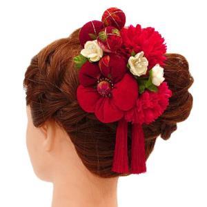 髪飾り 成人式 振袖 袴 花 2点セット 赤 玉飾り つまみ...